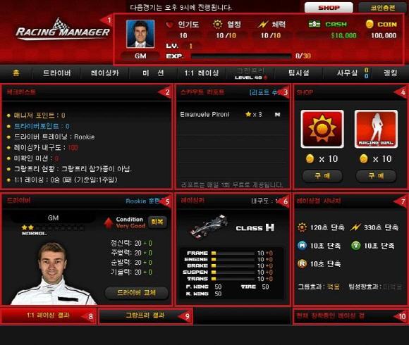 fs110222_racing1.JPG