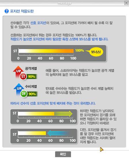 ego_meca_fifa2_5_20111202.jpg