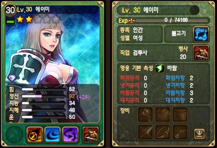 ego_meca_ss7_20120403.jpg
