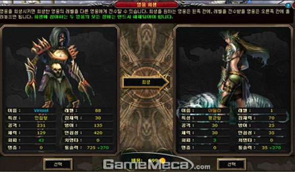 jong31_120711_cag10.jpg