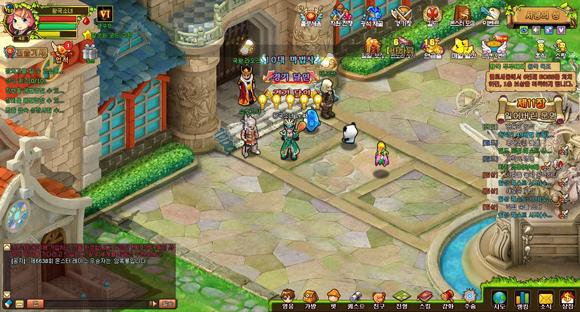 kingdom2_120803.jpg