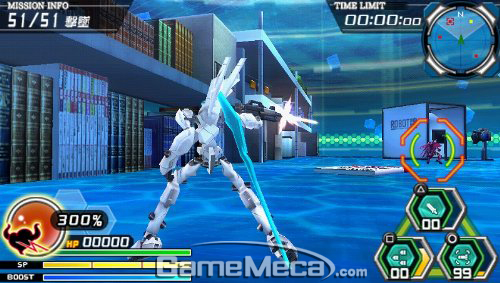 Build Fighting Robot Game For Ps