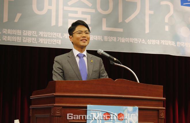정치에 끌려다니지 않겠다, 게임인연대 김광진 의원 공개 지지