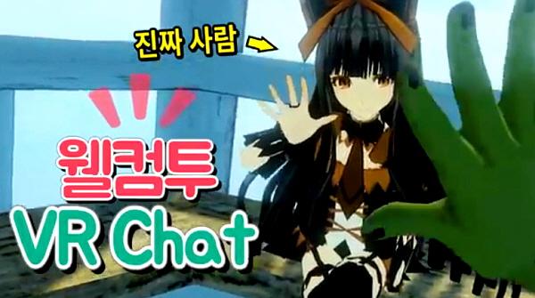[멀미왕] '레디 플레이어 원' 생각나는 가상현...
