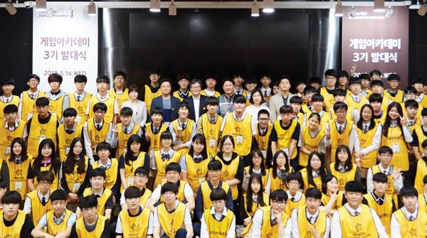 예비 개발자 110명 모였다. 넷마블 '게임아카데미' 3기 발대