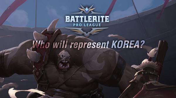 '배틀라이트'도 과연 잘 할까? 한국 대표 19일 뽑는다