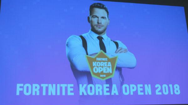 한국과 세계가 붙는다, '포트나이트 코리아 오픈' 12월 시작