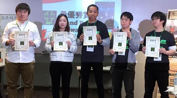 김포대 조영현, 일본 기능성게임 제작경진대회 최우수상