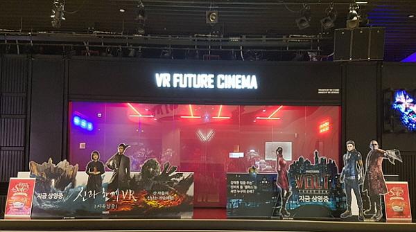 [멀미왕] 국내 최초 VR 극장, VR 전문 리...