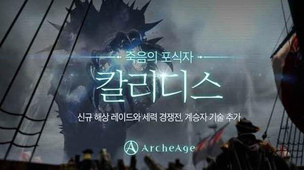 여성향게임 검은 나비의 사이키델리카 한국어판 1월 발매