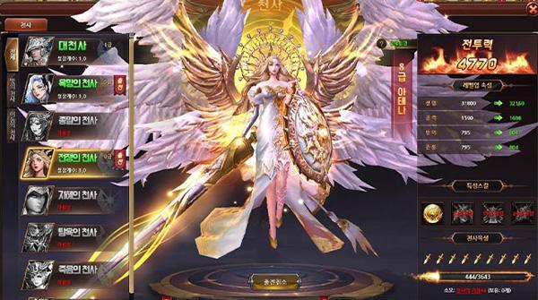 그리스-로마 신화에 천사를 더한 파격적 재해석,...