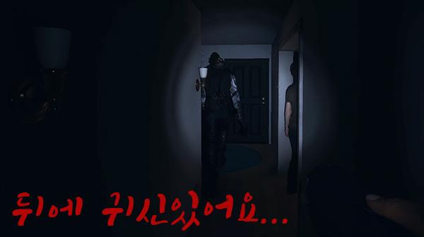 [영상] 페이즈모포비아, 귀신이 너무 무서운 퇴...