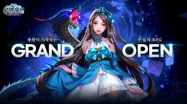 웹 MMORPG 용왕전설, TQ게임에서 정식 서...