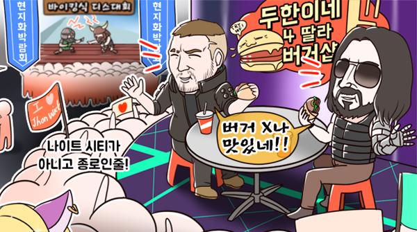 [이구동성] 현지화 끝판왕 등장