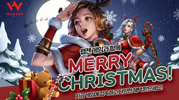 뮤 형제와 샷온라인까지, 웹젠 게임 성탄절 이벤...