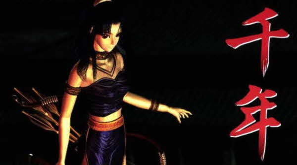 [90년대 게임광고] 아이템 생성 가능했던 온라...