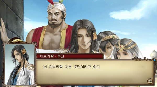 대항해시대 4 with 파워업키트 HD, 스팀과...