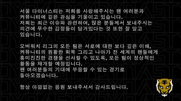 대만·홍콩 발언 '새별비' 보이콧한 중국 4팀,...