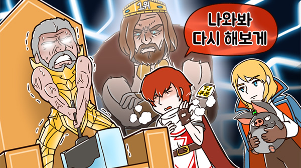 [이구동성] 오딘, 묠니르로 자리 맡아놓기