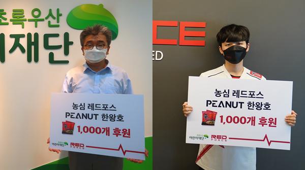 '피넛' 한왕호, 1,000킬 기념 아동 복지 ...