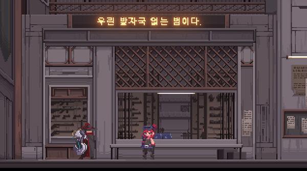 사슬팔 액션 앞세운 조선 사펑 산나비, 30일 ...