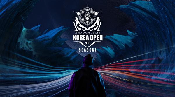 '섀도우버스 코리아 오픈 2021 시즌 1' 참...