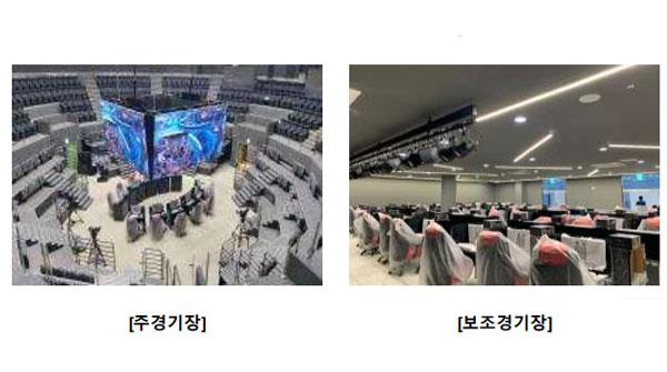 세 번째 e스포츠 상설경기장이 대전에 열렸다