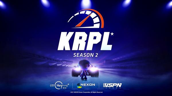 2021 카러플 e스포츠 리그 시즌 2, 16일...
