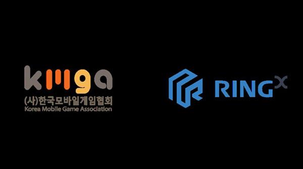 모바일게임협회, 링플랫폼과 블록체인 게임 활성화...
